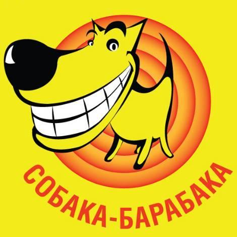 BARABAKA68f2adb3e92b0335.jpg