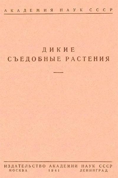 xdik-siedob-1941.jpg.pagespeed.ic.suBvQnFkBV9a19d5a87f345979.jpg